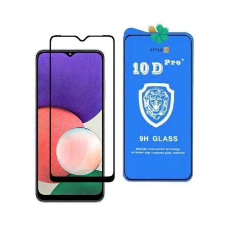 خرید گلس تمام صفحه گوشی سامسونگ Galaxy A22 5G مدل 10D Pro