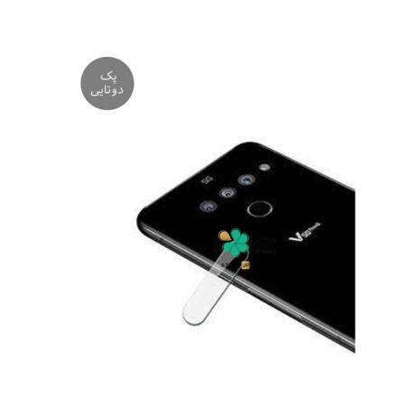 خرید پک دوتایی محافظ لنز نانو سرامیک گوشی ال جی LG V50 ThinQ 5G