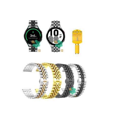 قیمت بند فلزی ساعت سامسونگ Samsung Galaxy Watch 4 Classic مدل 5Rows