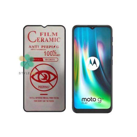 خرید گلس سرامیک پرایوسی گوشی موتورولا Motorola Moto G9 Play