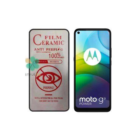 خرید گلس سرامیک پرایوسی گوشی موتورولا Motorola Moto G9 Power