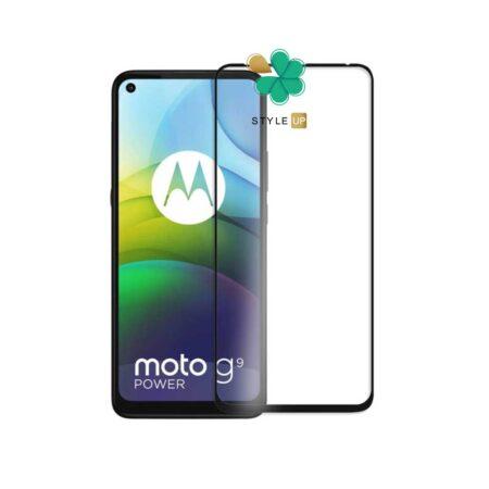 خرید گلس سرامیکی گوشی موتورولا Motorola Moto G9 Power مدل تمام صفحه