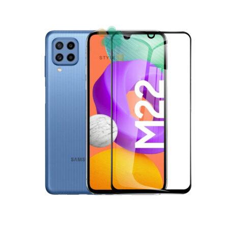 خرید گلس سرامیکی گوشی سامسونگ Samsung Galaxy M22 مدل تمام صفحه