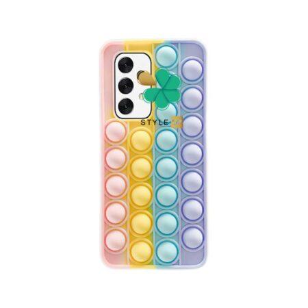 خرید قاب ضد استرس گوشی سامسونگ Samsung Galaxy A32 4G مدل رنگین کمانی
