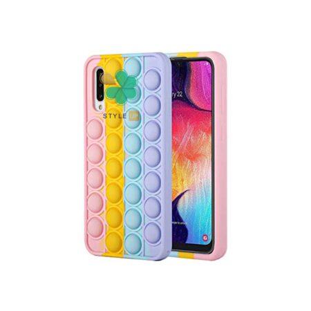 قیمت قاب ضد استرس گوشی سامسونگ Galaxy A50 مدل رنگین کمانی