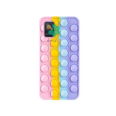 قیمت قاب ضد استرس گوشی سامسونگ Galaxy A51 مدل رنگین کمانی