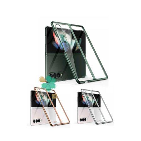 قیمت قاب GKK گوشی سامسونگ Samsung Z Fold 3 5G مدل PHANTOM