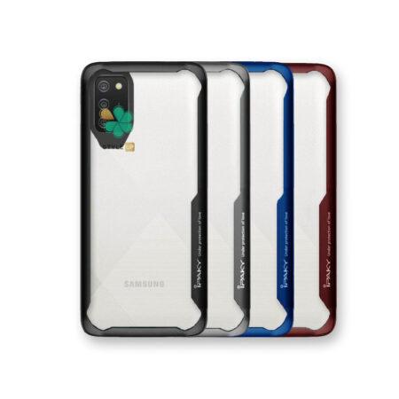 خرید قاب IPAKY گوشی سامسونگ Samsung Galaxy A03s