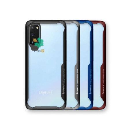 خرید قاب IPAKY گوشی سامسونگ Samsung Galaxy S20