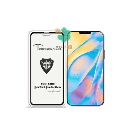 قیمت گلس میتوبل گوشی اپل ایفون Apple iPhone 13 Mini مدل تمام صفحه