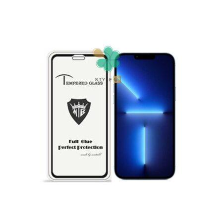 قیمت گلس میتوبل گوشی اپل ایفون Apple iPhone 13 Pro Max مدل تمام صفحه
