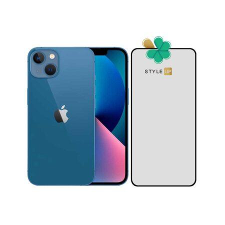 خرید گلس سرامیکی مات گوشی اپل آیفون Apple iPhone 13