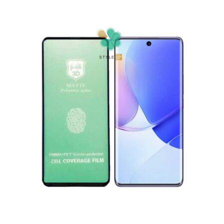 خرید گلس سرامیکی مات گوشی هواوی Huawei Nova 9