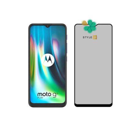 خرید گلس سرامیکی مات گوشی موتورولا Motorola Moto G9 Play