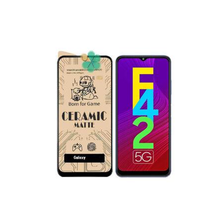 خرید گلس سرامیکی مات گوشی سامسونگ Samsung Galaxy F42 5G