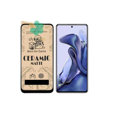 خرید گلس سرامیکی مات گوشی شیائومی Xiaomi 11T