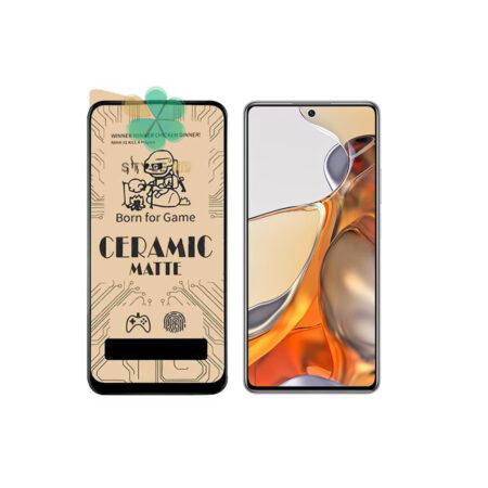 خرید گلس سرامیکی مات گوشی شیائومی Xiaomi 11T Pro