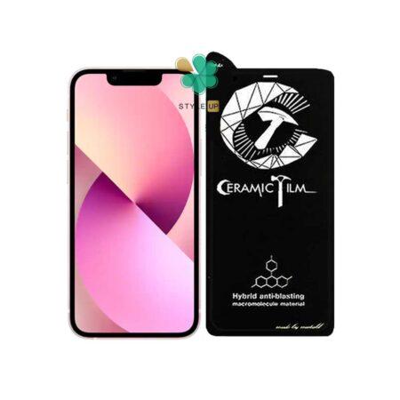 خرید گلس سرامیکی گوشی آیفون Apple iPhone 13 Mini برند Mietubl