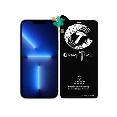 خرید گلس سرامیکی گوشی اپل iPhone 13 Pro Max برند Mietubl