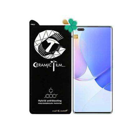 خرید گلس سرامیکی گوشی هواوی Huawei Nova 9 Pro برند Mietubl