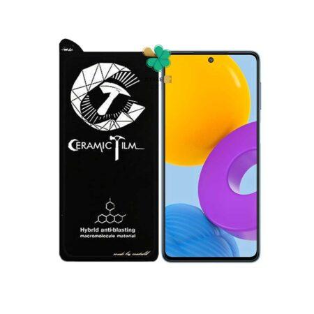 خرید گلس سرامیکی گوشی سامسونگ Samsung Galaxy M52 5G برند Mietubl