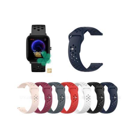 قیمت بند ساعت هوشمند شیائومی Xiaomi Amazfit Bip U Pro مدل Nike