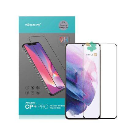 خرید گلس نیلکین گوشی سامسونگ Samsung Galaxy S21 Plus 5G مدل CP+ Pro