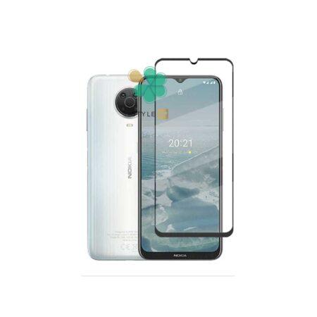 خرید گلس گوشی نوکیا Nokia G20 مدل تمام صفحه