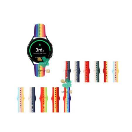 قیمت بند سیلیکونی ساعت سامسونگ Samsung Galaxy Watch 4 مدل رنگین کمان