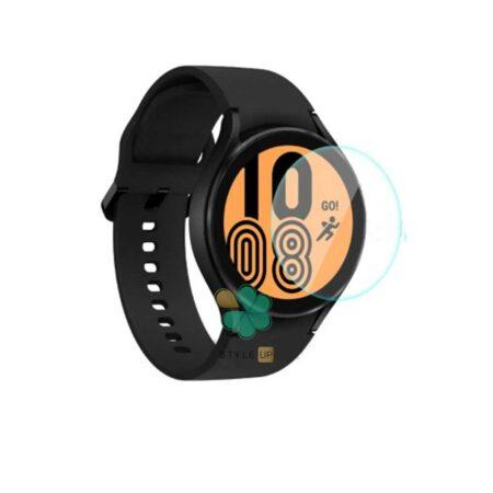 خرید محافظ صفحه گلس ساعت سامسونگ Galaxy Watch 4 44mm