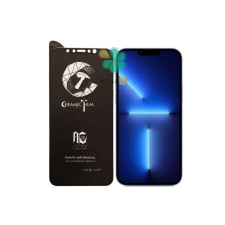 خرید گلس سرامیکی مات گوشی ایفون Apple iPhone 13 Pro Max برند Mietubl