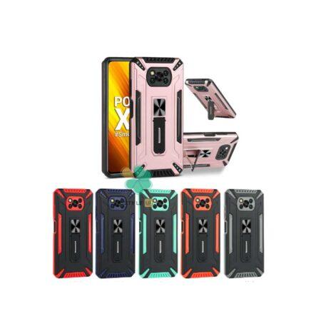 قیمت قاب دیفندر گوشی شیائومی Xiaomi Poco X3 مدل Ultra Defend