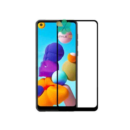 خرید گلس سرامیک گوشی سامسونگ Samsung Galaxy A21 مدل دور تراش