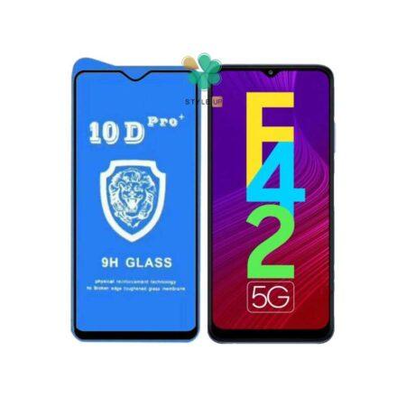 خرید گلس تمام صفحه گوشی سامسونگ Galaxy F42 5G مدل 10D Pro
