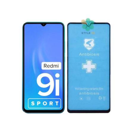 قیمت گلس سرامیکی گوشی شیائومی Redmi 9i Sport مدل Anti Biosis