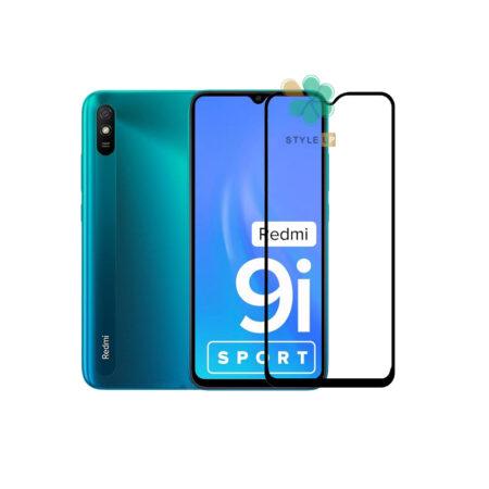 عکس محافظ صفحه گوشی شیائومی Redmi 9i Sport تمام صفحه مدل OG