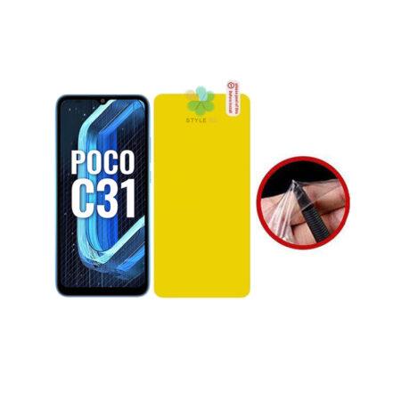 خرید محافظ صفحه نانو گوشی شیائومی Xiaomi Poco C31