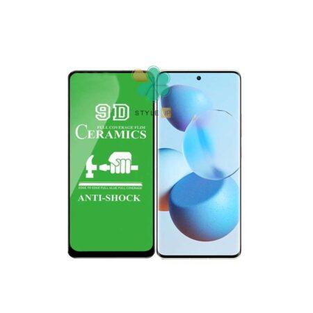 قیمت گلس سرامیکی گوشی شیائومی Xiaomi Civi مدل تمام صفحه