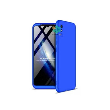 خرید قاب 360 درجه گوشی شیائومی Xiaomi Redmi 9i Sport مدل Gkk