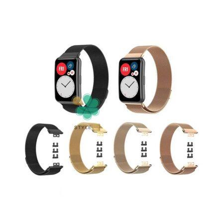 قیمت بند ساعت هواوی واچ Huawei Watch Fit مدل Milanese