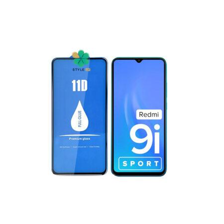 خرید گلس گوشی شیائومی Xiaomi Redmi 9i Sport برند LANBI