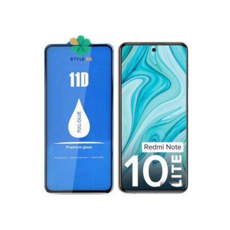 خرید گلس گوشی شیائومی Xiaomi Redmi Note 10 Lite برند LANBI