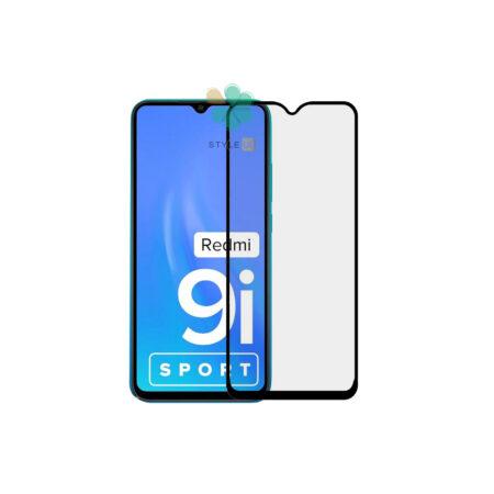 خرید محافظ صفحه گلس مات گوشی شیائومی Xiaomi Redmi 9i Sport