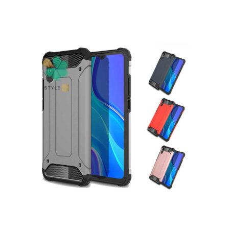 خرید قاب گوشی شیائومی Xiaomi Redmi 9A Sport مدل Mega Shield
