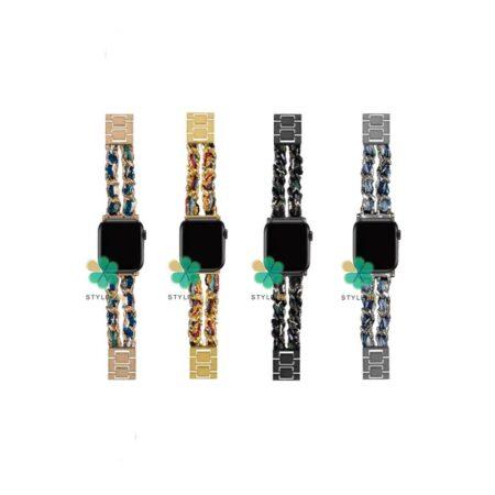 قیمت بند استیل ساعت اپل واچ Apple Watch 7 45mm مدل پارچه ای زنجیری