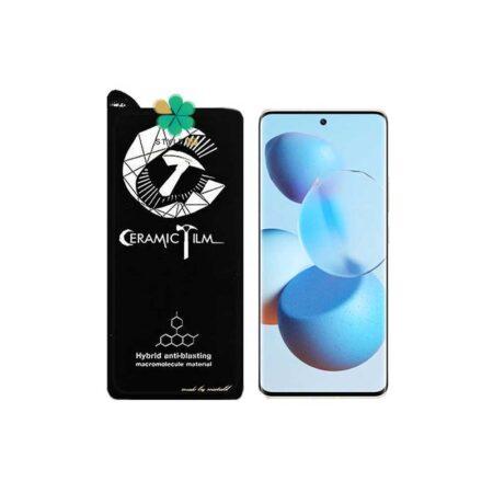 قیمت گلس سرامیکی گوشی شیائومی Xiaomi Civi برند Mietubl