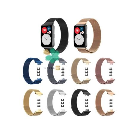 قیمت بند استیل ساعت هواوی واچ Huawei Watch Fit مدل New Milanese