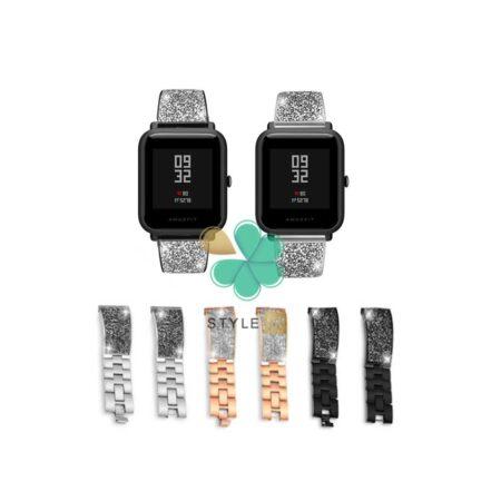قیمت بند استیل ساعت شیائومی Xiaomi Amazfit Bip مدل سواروسکی