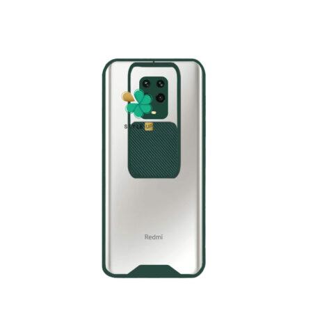 خرید قاب گوشی شیائومی Redmi Note 10 Lite مدل پشت شفاف محافظ لنزدار کشویی