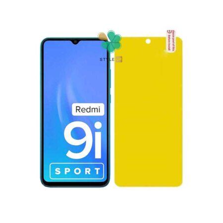 خرید محافظ صفحه نانو گوشی شیائومی Xiaomi Redmi 9i Sport